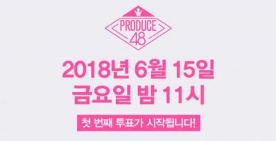 G마켓, 15일 밤 11시 '프로듀스48' 투표 오픈