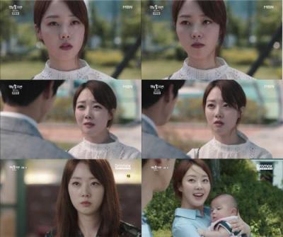'리치맨' 윤다영, 출산-결혼 결심! 인생 2라운드도 성공적!'반전 선택'