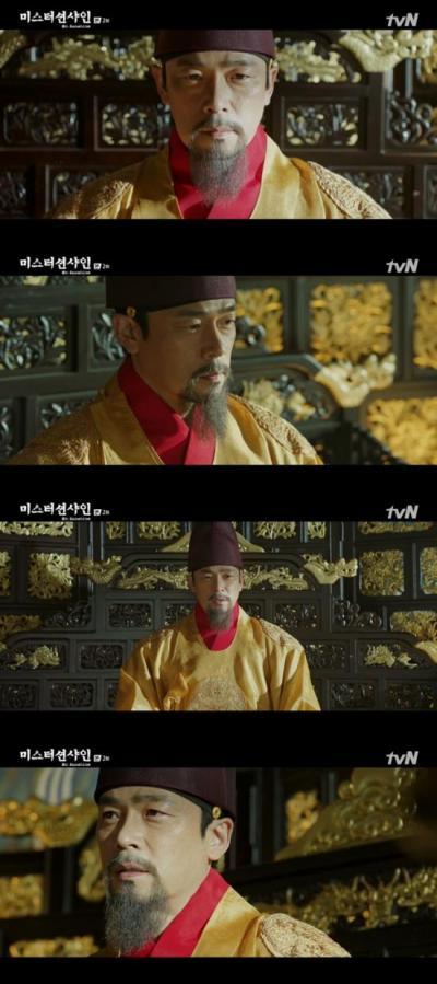'미스터션샤인' 배우 이승준, 고종役으로 첫 등장